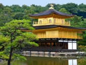Goldener Pavillon in Kyoto